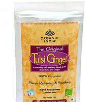Чай органический Тулси, Базилик -Имбирь 100 грм., слим-пакет, Tulsi-Ginger, Organic India, Аюрведа Здесь