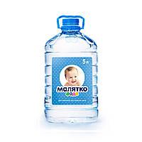 Питьевая вода Малятко 5,0 л