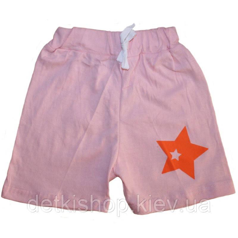 Детские шорты «Звезда» (розовые)