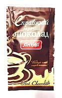 Горячий шоколад Настоящий, смесь для приготовления, Аюрведа Здесь