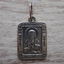 Серебряная подвеска-ладанка Митрополит Алексий, фото 3