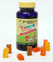 Мультивитамины Гамми, витаминные пастилы для детей, 30шт, вкусно и полезно, Аюрведа Здесь