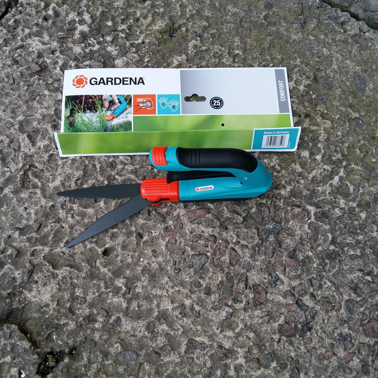 Ножницы GARDENA