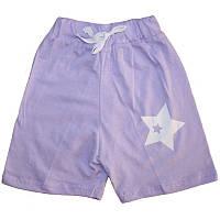 Детские шорты «Звезда» (фиолетовые)