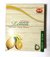Маска для лица травяная Лимон Кхади, Lemon Herbal Face Pack Khadi, Аюрведа Здесь