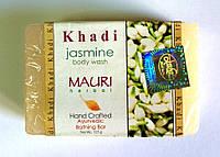 Мыло Кхади Жасмин, Khadi Natural Jasmine Herbal Soap, Аюрведа Здесь