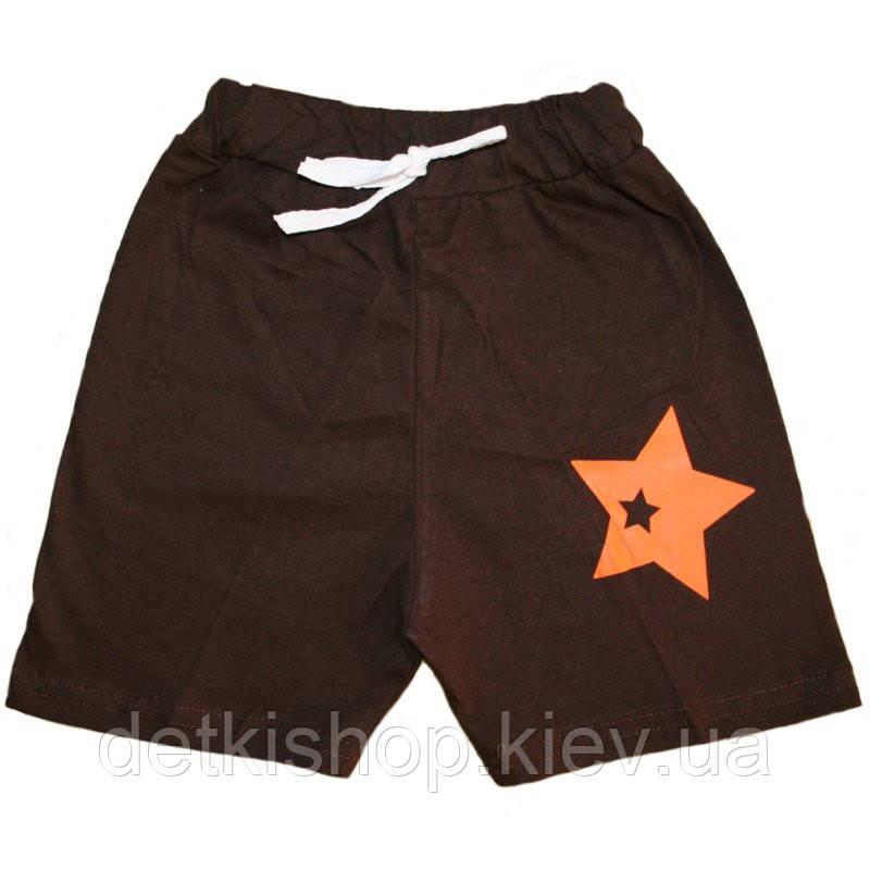 Детские шорты «Звезда» (коричневые)