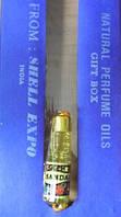 Ароматическое масло Lavender Лаванда 3 мл, Аюрведа Здесь
