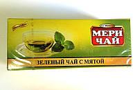 Зелёный индийский чай Мери Чай с мятой, Meri Chai Mint Flavoure, 25 пак., Аюрведа Здесь