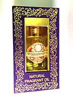 Ароматическое масло - Духи Рододендрон 10 мл, Песня Индии, Song of India, R.Expo, Rhododendron, Natural Fragrant Oil, Аюрведа Зд