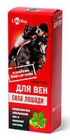 Крем-гель для вен Сила лошади