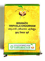 Брихат (Брухат) Трифалади Чурна 100 г. Трифала чурна, Bruhath Triphaladi Churna, Triphala powder, Kottakkal, тонизирующее, омола