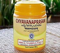 Чаванпраш классический, Арья Вайдья, для вас и ваших детей, Chyavanaprasam Kottakkal Arya Vaidya Sala, Аюрведа