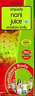 Нони сок с амлой и спирулиной, Natural Noni Juice xtraveda Guardian, Индия, 500мл, Аюрведа Здесь