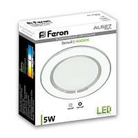 Светодиодная LED панель Feron AL527 5W 4000K (белая и черная)