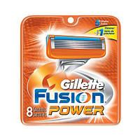 Gillette Fusion Power сменные картриджи в упаковке 8 шт