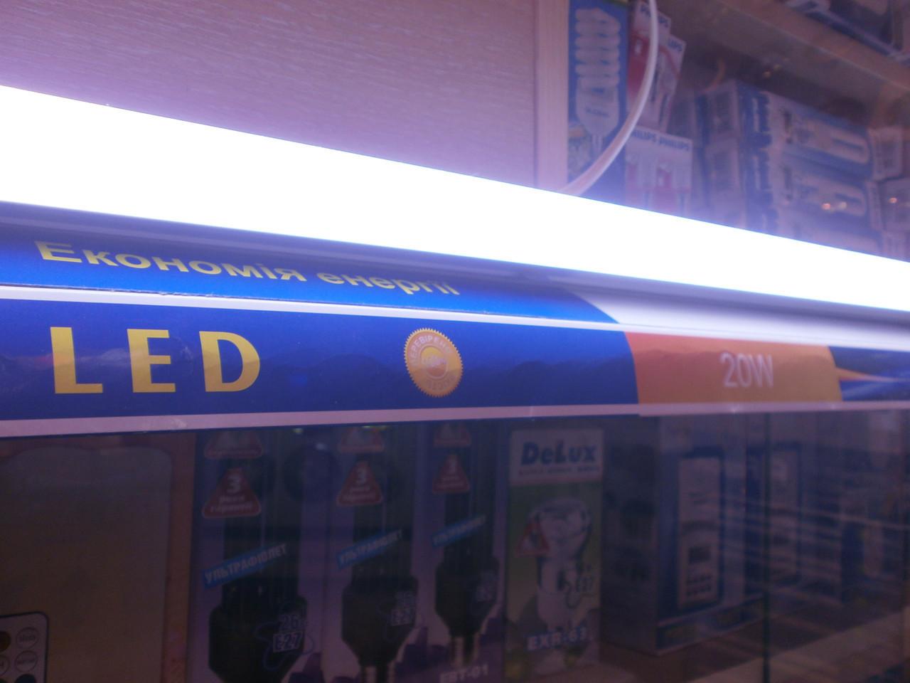 Накладной LED светильник Lumen WR 20 120cm, фото 1