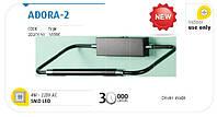 Подсветка Vito ADORA-2 4W 3000K