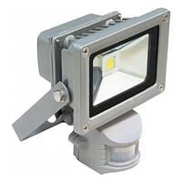 Светодиодный LED прожектор СП 10Вт с датчиком движения