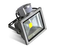Светодиодный LED прожектор СП 20W с датчиком движения