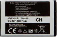 Аккумулятор для Samsung S5550, S5560, S5600, S5620, S7070, S7220, C3330, C3312, S5610, E2222, C3782 оригинальный, батарея AB463651B