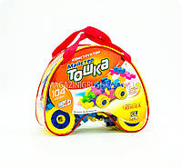 Конструктор «Мастер Тошка» (104 детали) - в сумочке