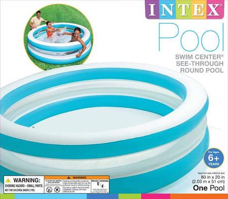 Детский надувной бассейн  Intex 57489,203х51см, фото 2