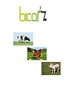 Бикарбонат натрия (сода кормовая) TM Bicar Z