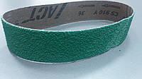 Лента на Гриндер керамическая CS 910 Y F4G Klingspor 50х610 мм. р80