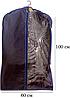 Чехол\кофр для одежды  60*100 см (синий), фото 2