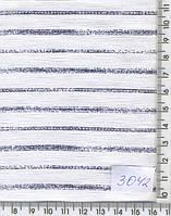 Трикотаж (березка белый в полоску) 3042