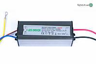 Драйвер 50 Вт на ЛЕД прожектор