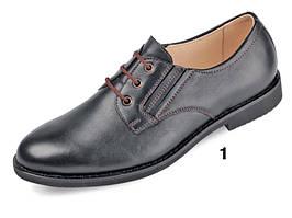 Туфли подростковые из натуральной кожи МИДА 31126.