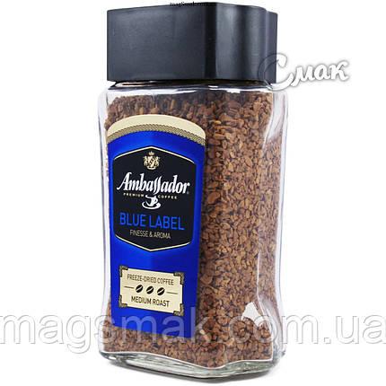 Кофе Ambassador Blu Label, 200 г, фото 2