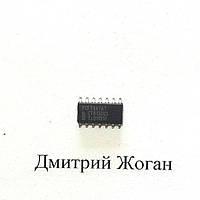 Транспондер ID47 (PCF7947AT) PHILLIPS CRYPTO
