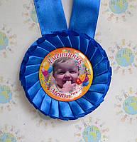 Медаль праздничная с фотографией Синяя