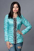 Женская демисезонная куртка. Код модели К-71-12-16. Цвет светло голубой.
