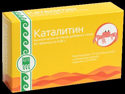 Каталитин, 40 таблеток - от избыточной массы тела и ожирения, очистка организма