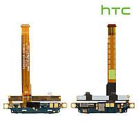 Клавиатурный модуль HTC One S Z520e, оригинал
