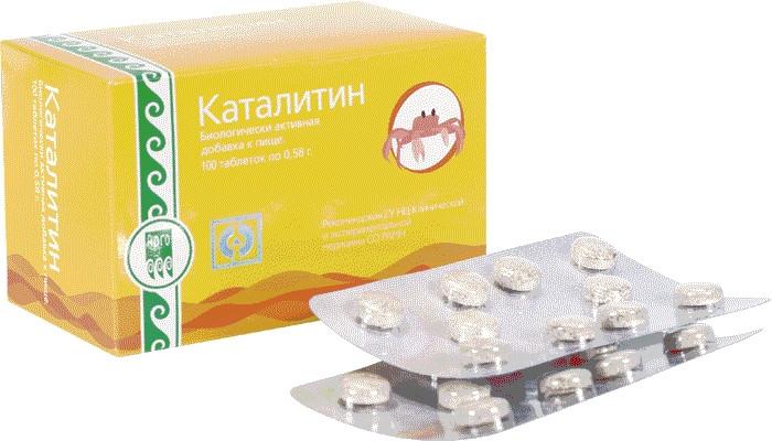 Каталитин, 100 таблеток - от избыточной массы тела и ожирения, очистка организма