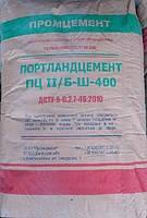 """Купить цемент """"Промцемент"""" с доставкой по Харькову и области, фото 1"""