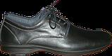Мужские туфли на тонкой подошве, фото 2