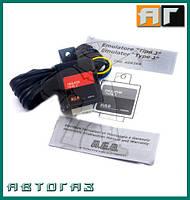 Эмулятор ГБО AEB 394  E70