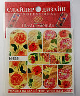 Слайдер дизайн для ногтей Red flowers N 635