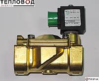 """Клапан электромагнитный для жидких сред G 1"""" ODE S.r.l. (Италия)"""