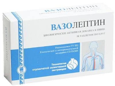 Вазолептин - для мозгового кровообращения, улучшения памяти