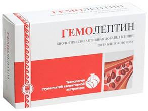 Гемолептин - при заболеваниях системы крови