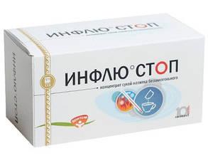 Инфлю-стоп - от гриппа, ОРЗ, ОРВИ