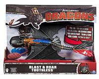Большой дракон Беззубик де-люкс
