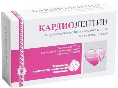 Кардиолептин - для седца, способствует снижению артериального давления, фото 2